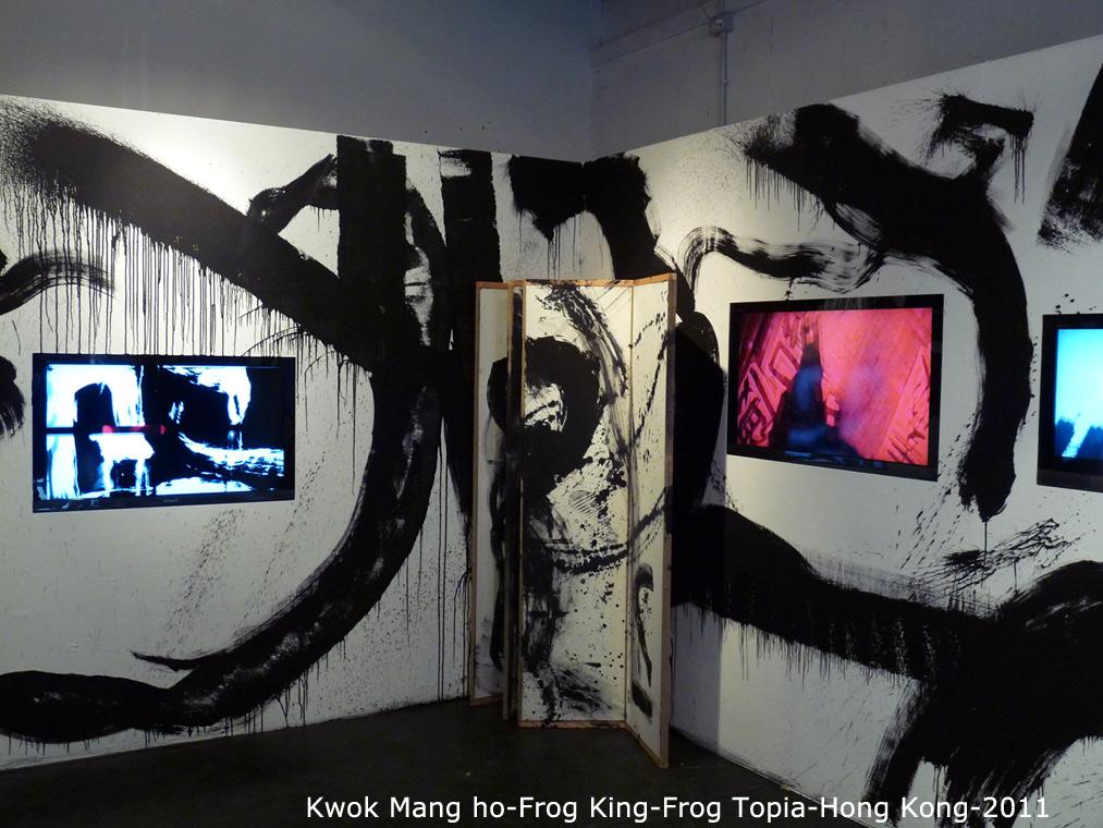 142-kwok-mang-ho-frog-king-frog-topia-hong-kong-2011