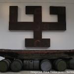 052-yph-serbie